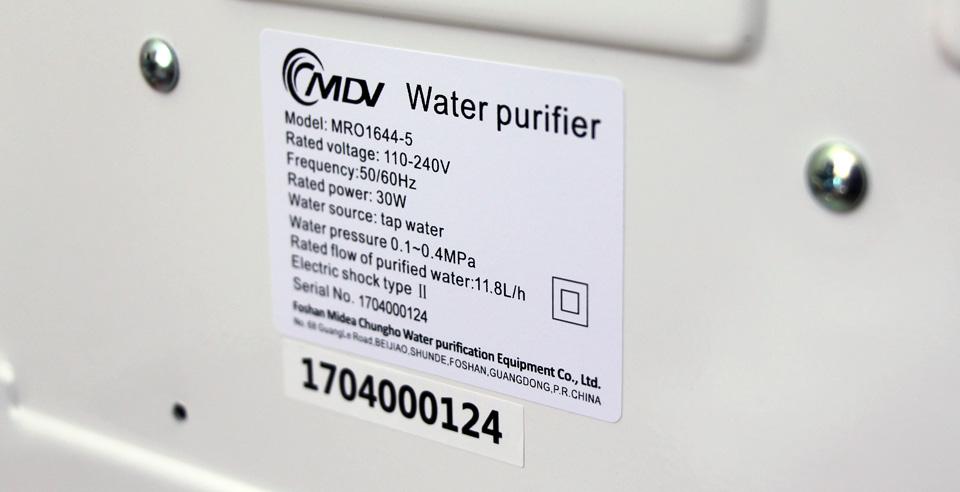 مشخصات فنی دستگاه تصفیه آب خانگی